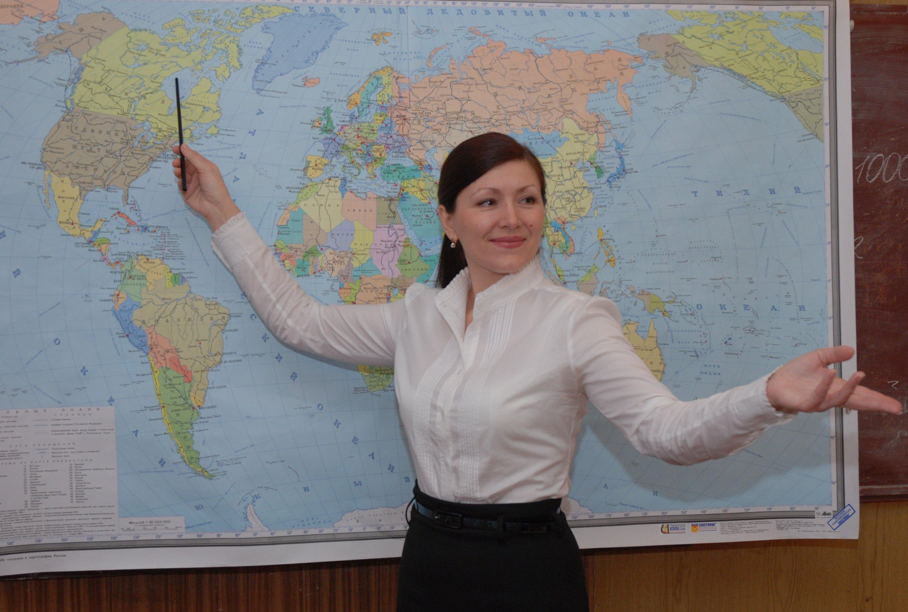 Учительница по географии 21 фотография